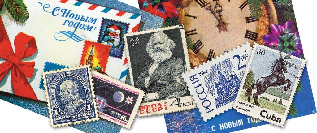 Николаю, знаки на почтовых открытках