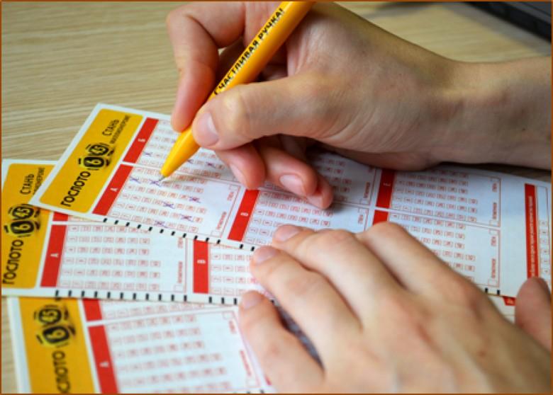 Лотерея - налог на глупость
