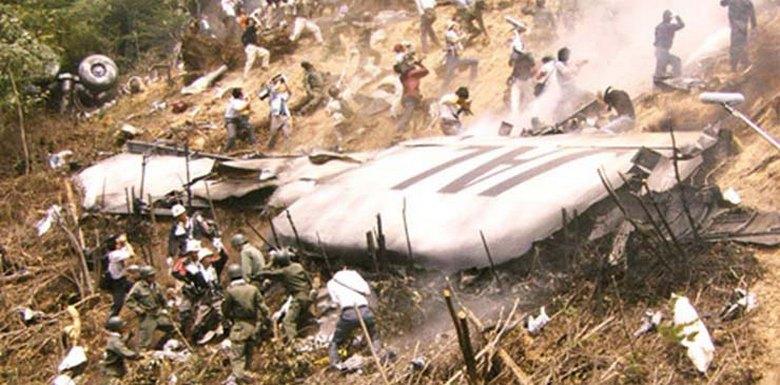 Самолет, разбившийся в Японии, загадочным образом появился на радарах 35 лет спустя