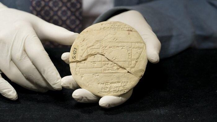 На 3700-летней древневавилонской табличке обнаружили формулы прикладной геометрии