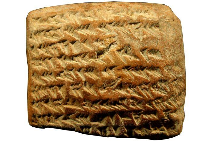 4 загадочных артефакта древности