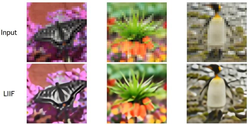 Искусственный интеллект бесконечно улучшает качество изображений