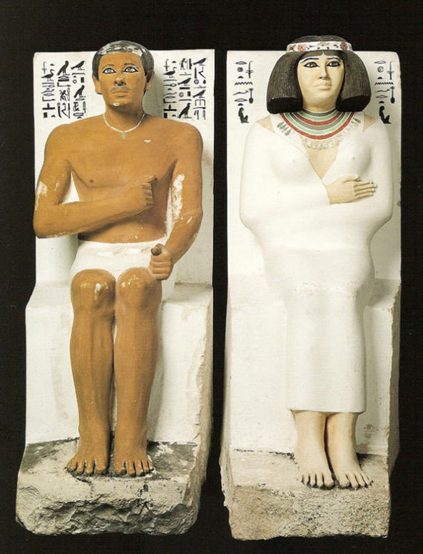 Фараон Рахотеп и его жена Нофрет, 4-я Династия (2575-2467 гг. до н.э.)