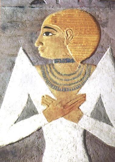 Царица Хетоп-Херес II, дочь Хеопса, 4-я династия (2575-2467 гг. до н.э.)
