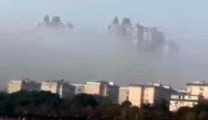 Над Китаем снова возник призрачный город