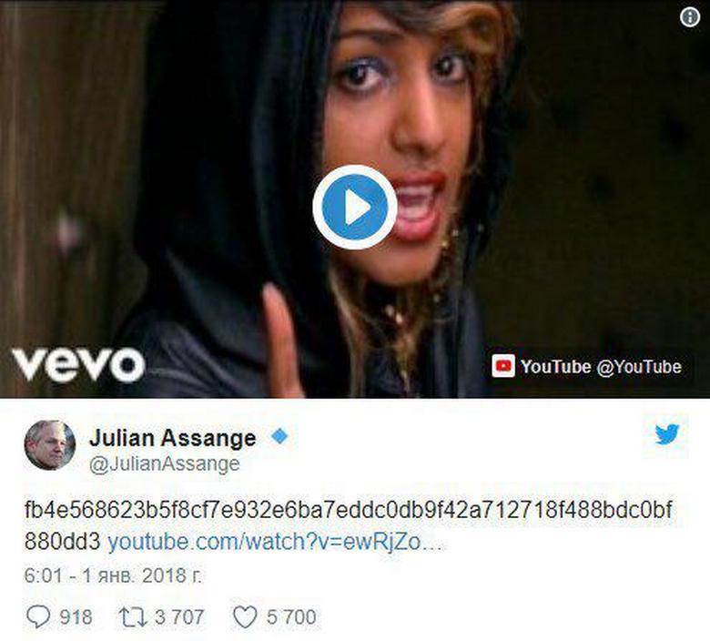 Джулиан Ассанж опубликовал шифровку в Твиттере и исчез