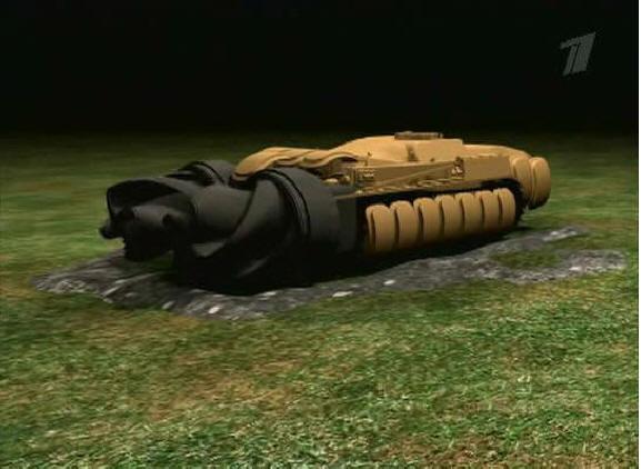 Подземные танки