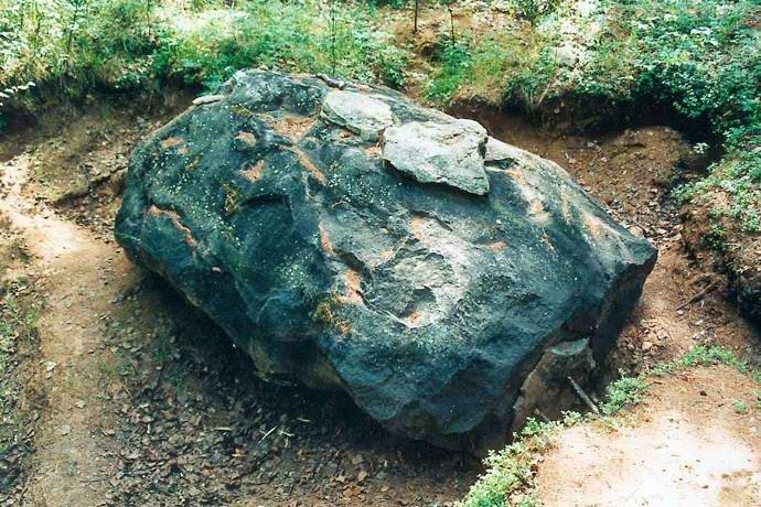 Канадский метеорит с внеземными иероглифами