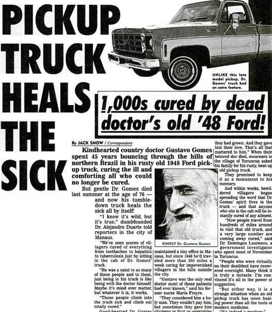 Автомобиль доктора, который сам стал лечить людей