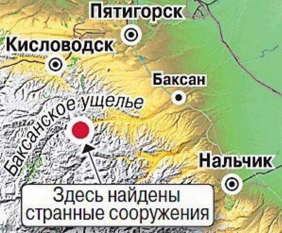 Найден древний подземный комплекс Северного Кавказа
