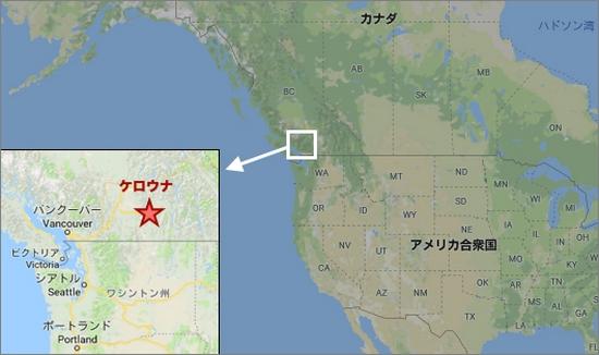 Над Канадой заметили «сбой в Матрице», или «небесную трещину»