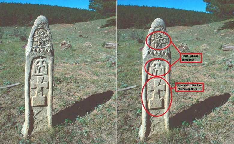Загадочные камни, установленные в южных лесах Америки