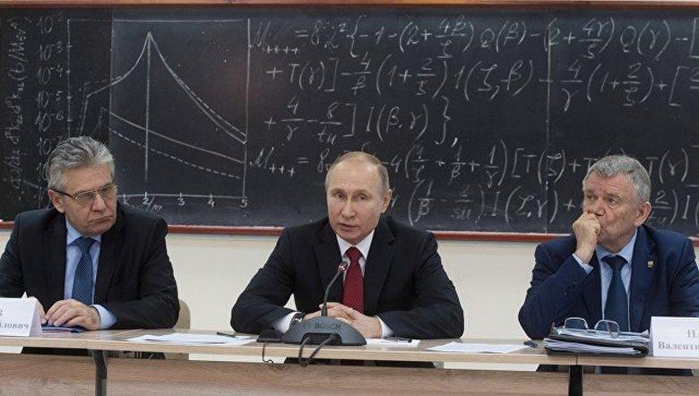 Владимир Путин заглядывает в будущее: определены приоритетные направления в науке