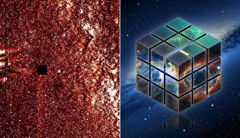 Гигантский куб промелькнул возле Солнца