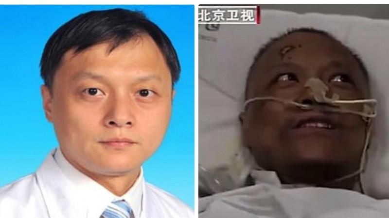 Китайские врачи стали черными из-за коронавируса