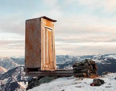 Самый экстремальный туалет мира