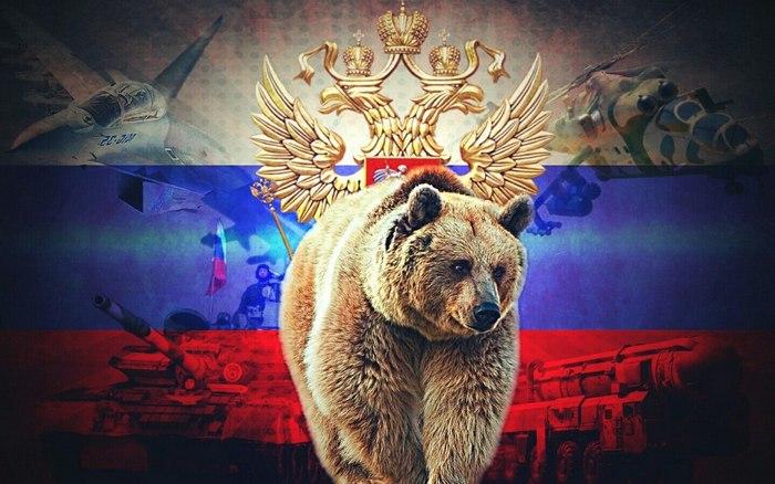 Предсказания колдунов-шаманов о России