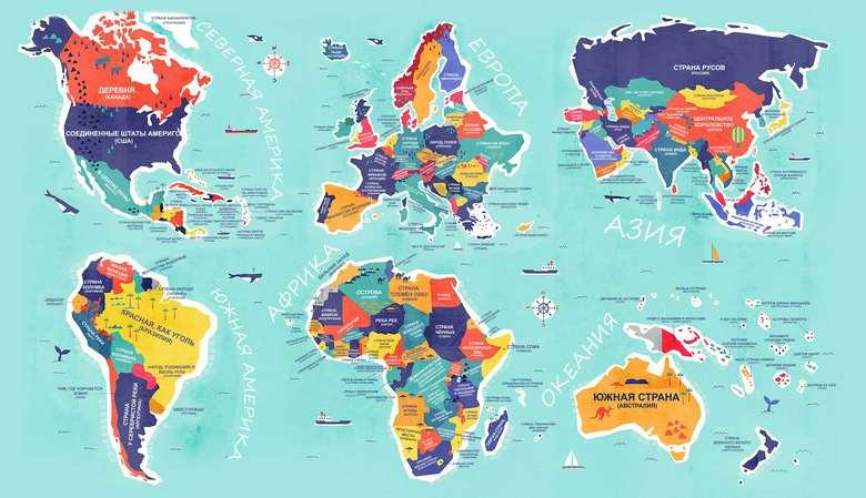 В Интернете появилась карта с буквальным переводом названий всех стран мира