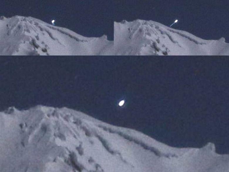 Над горой Шаста снова заметили аппарат пришельцев