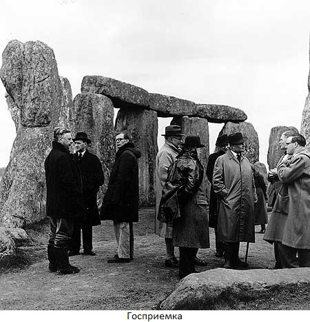 Стоунхендж - мистификация XX века