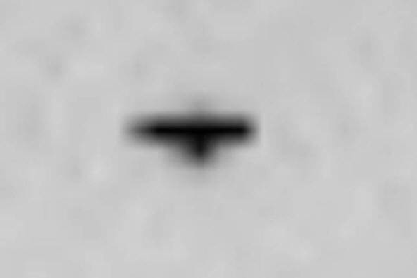 Марсоход заснял парящий треугольный НЛО