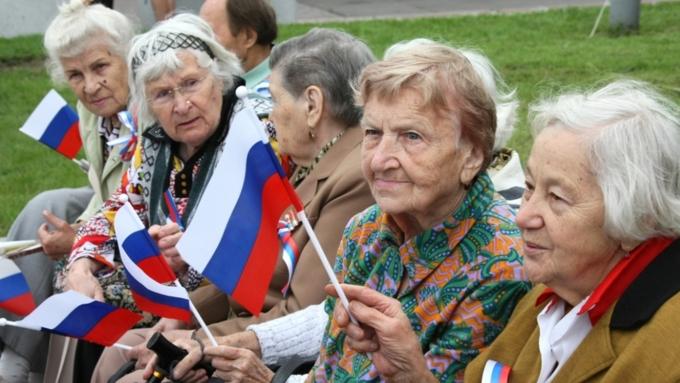 Отменят или нет повышение пенсионного возраста