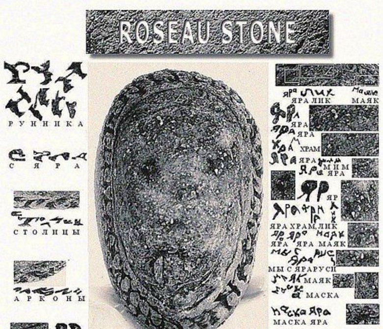Загадочный артефакт с древнерусским текстом обнаружен в Америке, но об этом мало кто знает