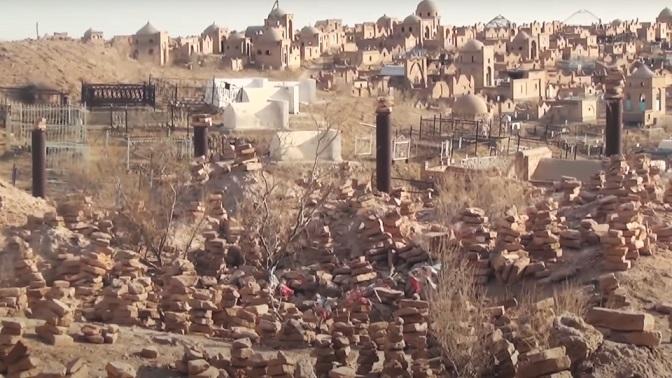 Загадки и легенды могилы Адама