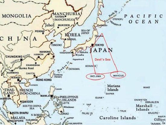 Японские Бермуды