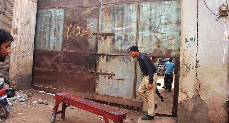 В портовом городе Карачи Пакистана появилось загадочное существо