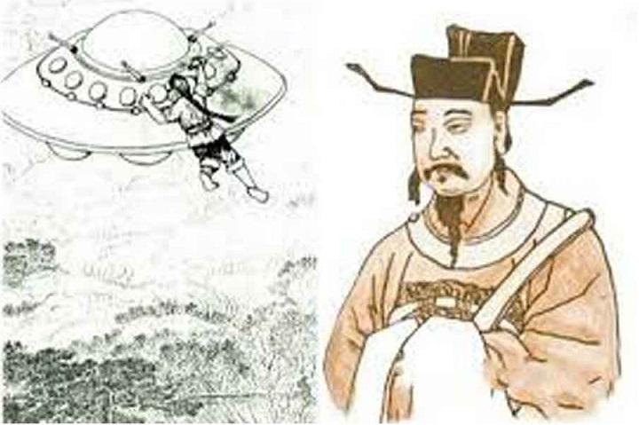 В древних китайских летописях нашли свидетельства появления НЛО