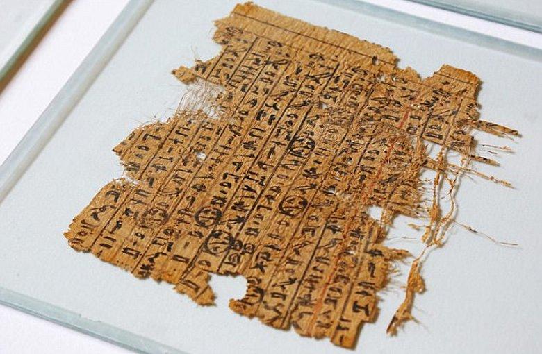 Тайна строительства пирамиды Хеопса раскрыта (4 фото)