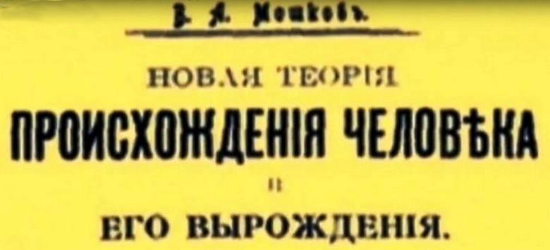 Что ждет Россию в 2018 году - интересные пророчества