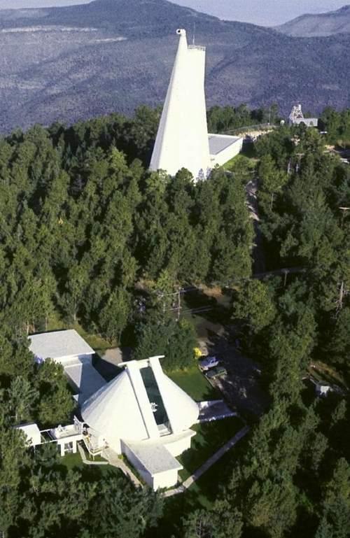 Солнечная обсерватория в США срочно закрыта без объяснения причин