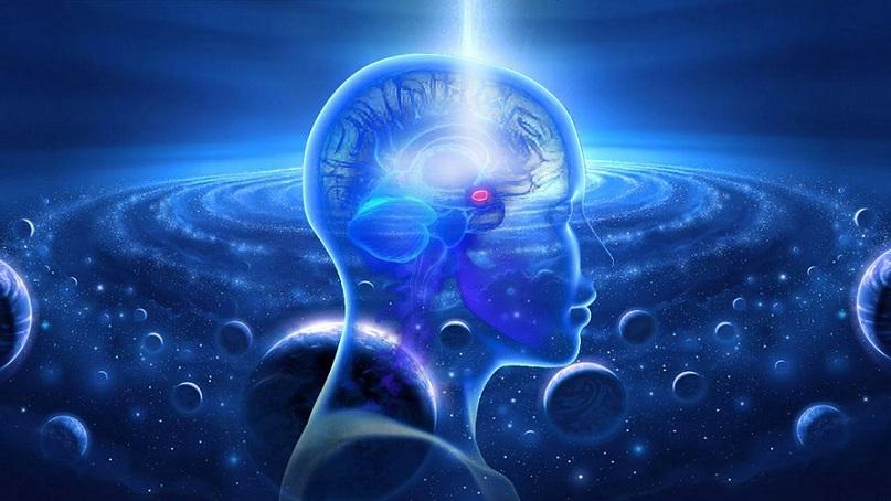 Вселенная существует за счет человеческого сознания, заявили ученые