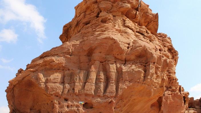 Кто создал загадочные рельефы вАравии, выяснили ученые