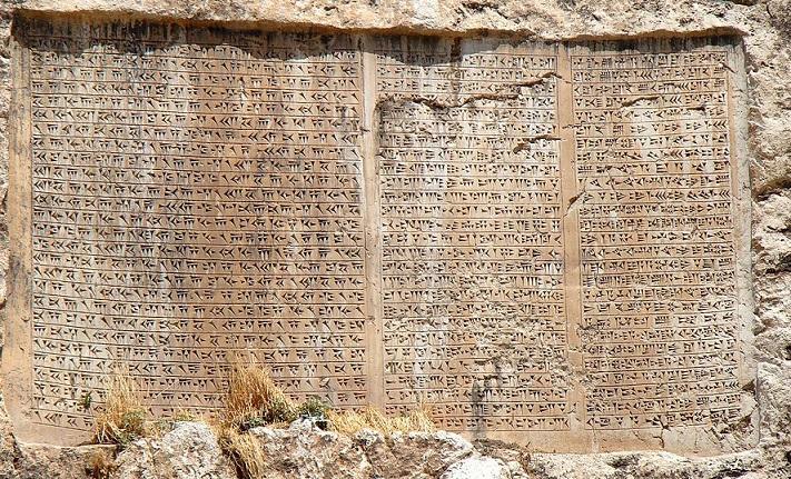 Искусственный интеллект нашел отсутствующие символы на древних клинописных табличках