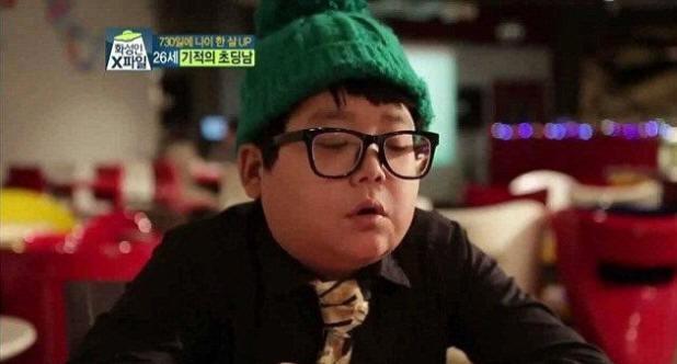 Вечный мальчик Хьомьянг Шин (2 фото + видео)