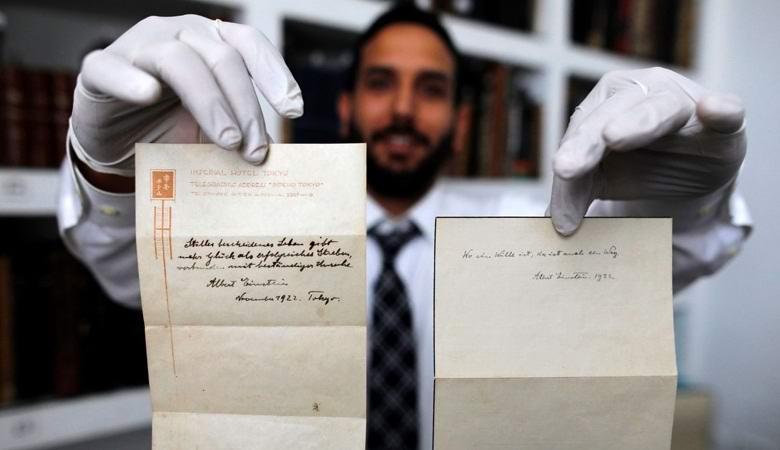 Найден секрет счастья в коротких записках Альберта Эйнштейна, обнаруженных спустя 95 лет