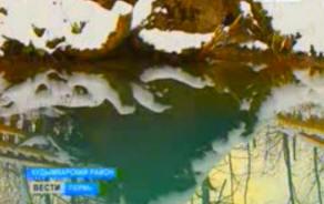 Голубое озеро - загадка природы
