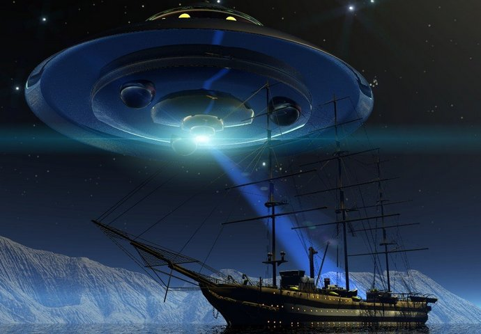 Космический центр по изучению НЛО (3 фото + видео)