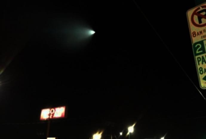 НЛО появилось на Калифорнией - комментарии Пентагона