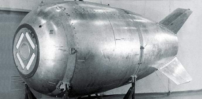 У канадского побережья найдена затонувшая ядерная бомба
