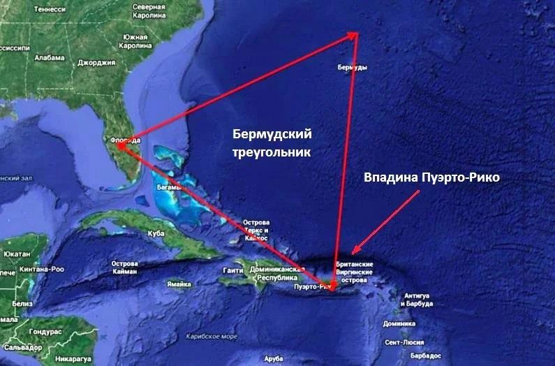 Раскрыта еще одна загадка Бермудского треугольника
