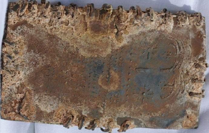 Ученые доказали подлинность «свинцовой Библии»