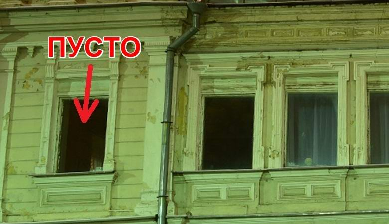 Латвиец сфотографировал неприятное привидение в окне