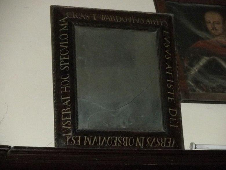 Волшебные зеркала прошлого (5 фото)